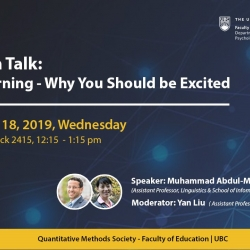An image of the poster for the QMS event Deep Learning – Why You Should be Excited, including event details and graphically represented network in blue